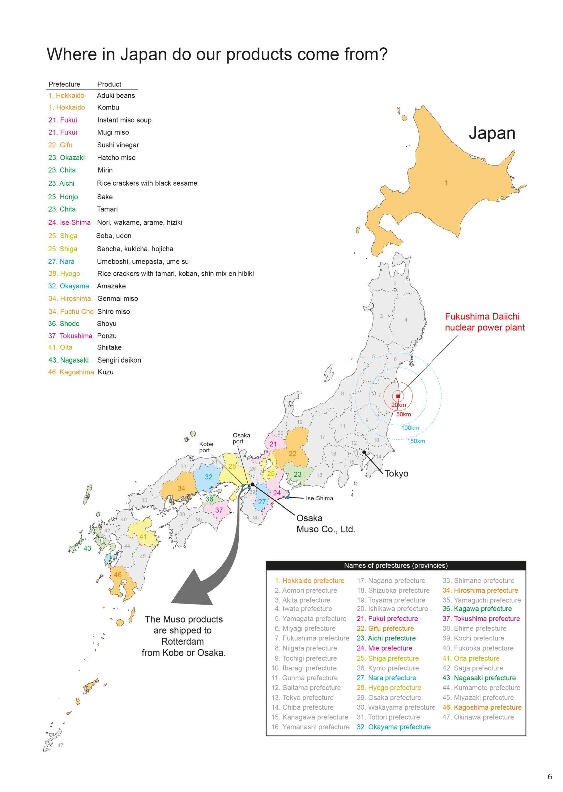 map Japan fukushima food products terrasana